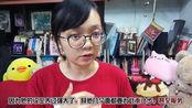 马来西亚华人怎么看刘慈欣和他的科幻小说?