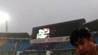 北京国安vs广州富力 开场主队出场阵容介绍