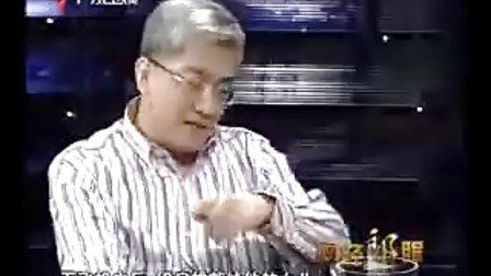 """财经郎眼-揭秘中国""""最牛散户"""""""
