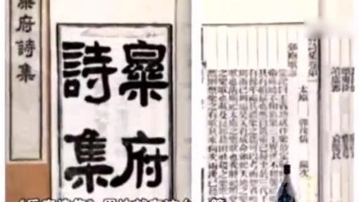 《木兰辞》的作者是谁?