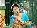 0132.美食美客 麻婆豆腐鱼