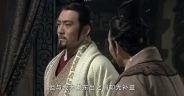 《大秦帝国之崛起》22集预告片