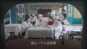 姥姥的饺子馆 :国营饺子馆生意越来越差服务员都做一块嗑瓜子了