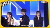 【BlackPink LISA】#《青春有你2》# LISA导师甜美登场,粤语讲得好好aaaa#蔡徐坤#ella陈嘉桦#Jony J