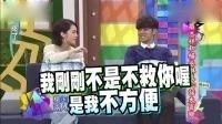 《康熙來了》: 杨丞琳两年前就说会去演唱会! 第一次见李荣浩名字像大叔! ?