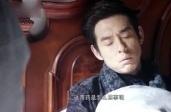 《八方传奇》26集预告片