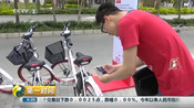 """关注电动自行车""""新国标"""":设计新品周期长  企业尚需""""未雨绸缪"""""""