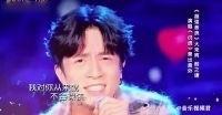 薛之谦 - 说谎(Live)