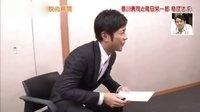 海贼王漫画家尾田荣一郎与多特蒙德球星香川真司互换礼物