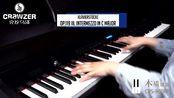 Klavierstücke Op.119 III. Intermezzo in C major -J.Brahms