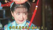还珠格格:小燕子和塞娅公主对上了,说她神气活现,还会念咒语!