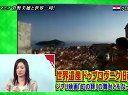 ひみつの嵐ちゃん! - 2011.02.03