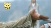 射雕英雄传2017版全集  第2集 - 醉仙楼中定下十八年之约  郭靖母子寄居蒙古