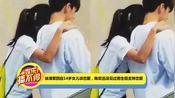 徐濠萦回应14岁女儿谈恋爱,陈奕迅没见过男生但支持恋爱
