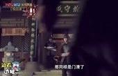 极品家丁 弹幕版 《边看边扯之极品家丁》球球KO后宫团 上位成林三正宫