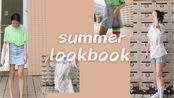 【tuo and bei】| 7套夏季穿搭/小个子/自制串珠包/平价单品