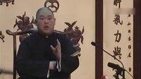 评书 王玥波 隋唐演义 片段
