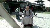 刑名师爷 花絮-花絮 视频直击