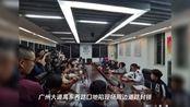 最新救援进展!地陷致3人被困,广州地铁致歉!多路段交通管制