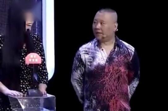 《非常了得》节目上美女主持跟博士女联手调侃郭德纲引全场大笑