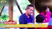 林宥嘉发文为Jasper打call 网友:你生一个吧-搜狐视频娱乐播报2017年第4季-搜狐视频娱乐播报