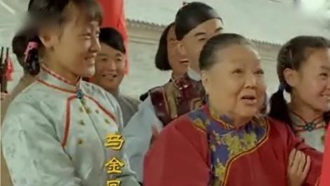 河南曲剧《李祥和的婚事》结尾,河南戏曲名人大聚会!