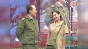 郭达、闫妮爆笑小品《军官女儿兵爸爸》!