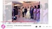 古力娜扎参加闺蜜婚礼,无意中接到新娘的捧花,被赞有颜值有身材-UP视频资讯-up视频