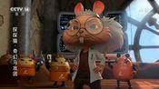 《探探猫之奇幻马戏团》 第41集 幻影徽章