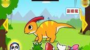 【游戏】侏罗纪世界游戏 恐龙玩具视频2 恐龙总动员 恐龙当家 恐