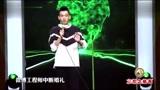 脱口秀大会:庞博调侃鹿晗公布恋情,想象不到婚礼的场景!