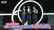 被曝闪婚新娘子竟衍生三个版本 胡歌:绝无此事!-搜狐视频香港站3-搜狐视频娱乐播报