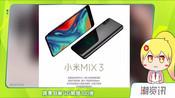 中国联通5G设备售价公布 一加7 Pro采用安卓最强震动马达?【潮资讯】