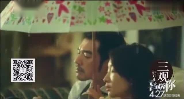 电影《喜欢你》主题曲《我喜欢上你时的内心活动》MV首发