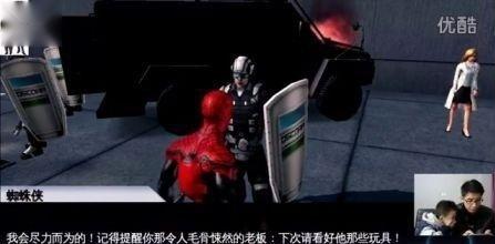 超凡蜘蛛侠2第25期:第六章NO.1好窝囊的警察手机游戏