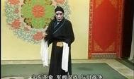 王庄子昆曲视频