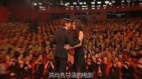 第67届德国柏林电影节闭幕式暨颁奖典礼 最佳女演员银熊奖:《独自在夜晚的海边》金敏喜