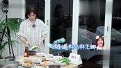 金牌火锅蘸料王娜上线,娜姐我们也想和你一起吃火锅,看着都饿