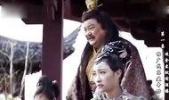隋唐演义张丽华