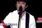 邓辉鹏上传赵雷  中国好歌曲 第一季 第八期