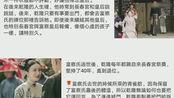 台湾网友对【延禧攻略】热评!