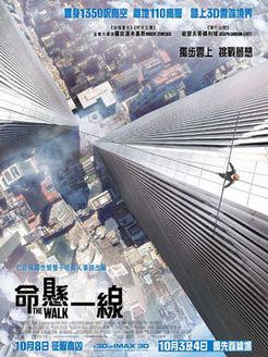 云中行走(纪录片)