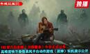 【独播】【牛戏江狐】高难度快节奏像素风平台动作游戏《渎神》14分钟实机演示公开