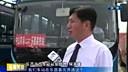 20170502《乐昌新闻》记录进入高铁时代的乐昌