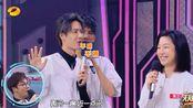 【王一博】天天向上20180610舞蹈boy friend(王一博 程潇)+被迫营业+耿直博+歌曲(天下的爸妈都是一样的)