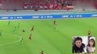 龙珠直播 全场集锦 上海上港vs北京国安