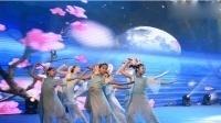 103.少儿舞蹈《凉 凉》星耀杯2017舞蹈大赛-优秀少儿舞蹈参演作品