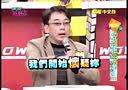 WOW侯麻吉20140123