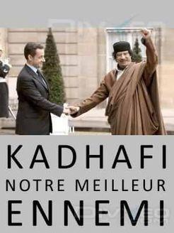 卡扎菲(我们最好的敌人)