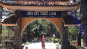 《知否知否应是绿肥红瘦》在越南也火了吗?